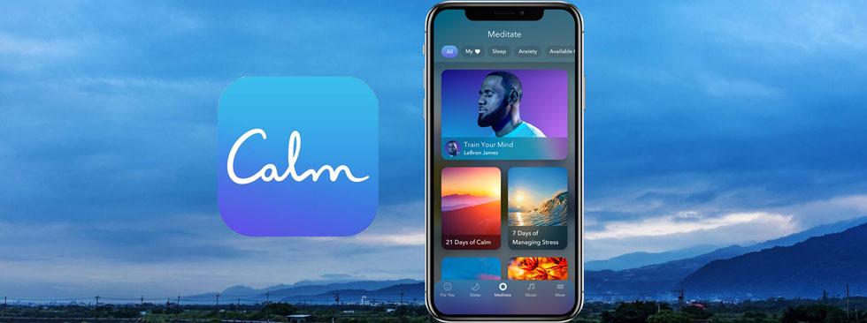 lebron-james-calm-meditation-app